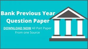 bank exam previous year question paper pdf with solution